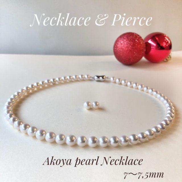 真珠のお手入れ・保管方法