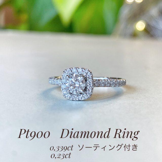 ダイヤモンド オリジナルリング💎